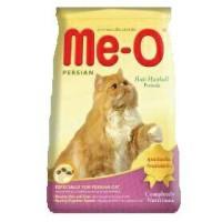 makanan kucing Meo Persian