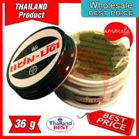 Zambuk 36g Product of Thailand