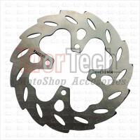 Piringan Cakram Disc Brake Mio / Xeon 20cm Kembang