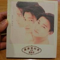 CD ANDY LAU - YING WEI AI IMPORTED HONGKONG
