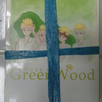 Here is Greenwood (Premium) 1, 3, 4 - Komik Second (Bekas)
