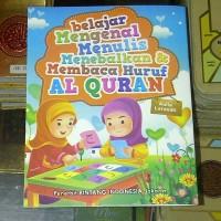 Buku Anak, belajar Menulis Huruf Hijaiyah, Al-quran dan Bilangan Arab