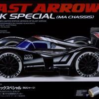 harga (95020) Blast Arrow Black Special - Ma Chassis Tokopedia.com
