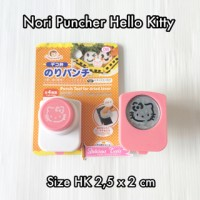 harga Bt073 Nori Puncher Hello Kitty Cetakan Pemotong Nori Rumput Laut Bento Tokopedia.com