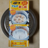 (JAPAN) Tatakan Kukus Stainless / Kukusan / Steam Board / Siomay Steamer