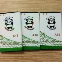 BATTERY DOUBLE POWER RAKKIPANDA MITO A18