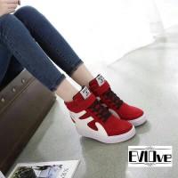 harga sneaker wedges /sepatu cewek/RS05 Tokopedia.com