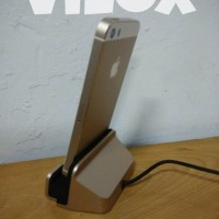 harga charger cas docking duduk iphone 5 5s 6 6s 6+ 6s+ ipad mini IOS9 aman Tokopedia.com