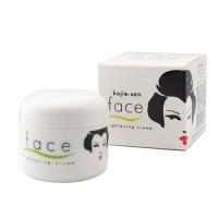 Kojie san Lightening Face Cream Moisturizer 30gr