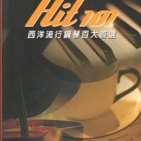 PIANO HIT 101 - Kumpulan Not Balok Lagu Favorit Hits dan Pop Dunia
