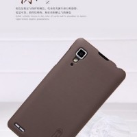 Cover Lenovo P780 Nillkin Frosted - Brown