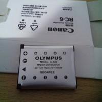 original battery olympus li-42b