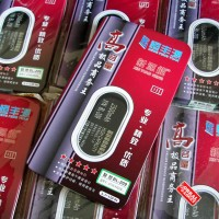 HFY BL-209 High Capacity 2500mAh Batre Batere Baterai Lenovo A706 A516