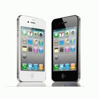 Harga new apple iphone 4 16gb original bm | antitipu.com