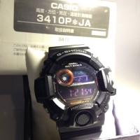 G Shock GW-9400BJ-1JF Casio G-Shock JDM (Japan Domestic Market)