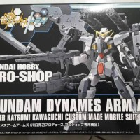 HGBG Gundam Dynames Arm Arms (Bandai)