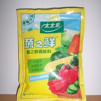Kaldu Sayuran Totole 400gr