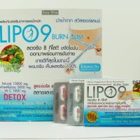 Sliming Diet + Detox LIPO 9
