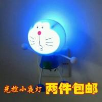 Doraemon Lampu tidur colok sensor