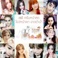 Rayshii Cream 30ml / Rayshii Skin Radiant Reflector Cream ORIGINAL