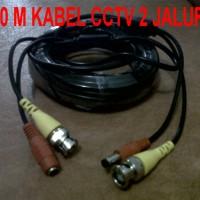 20 M KABEL CCTV 2 JALUR WARNA HITAM UNTUK DVR KE KAMERA     32 produk