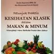 Harga buku petunjuk praktis kesehatan klasik makanan dan | WIKIPRICE INDONESIA