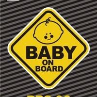 Baby on Board Suction Cup Tempelan Kaca Mobil Nissan Audi Lexus BBS06