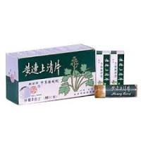 Huang Lien Shang Ching Pien untuk Panas Dalam