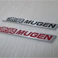 Emblem Mugen Spoiler