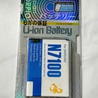 Baterai Samsung Galaxy Note II N7100 Double Power Garansi 6 Bulan