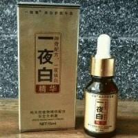 serum korea original