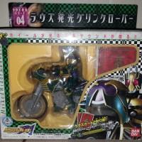 Kamen Rider BLADE : L&S Series Rider Leangle W/ Rouzer Card Bandai
