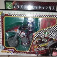 Kamen Rider BLADE : L&S Series Rider Garrem W/ Rouzer Card Bandai