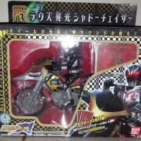 Kamen Rider BLADE : L&S Series Rider Chalice W/ Rouzer Card Bandai