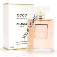Parfum Original - Chanel Coco Mademoiselle Woman