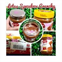 Lotus Speculoos Crunchy Spread Original / Speculos