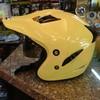 helm trail cros halfface pake visor