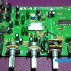 Digital Echo Microphone Pre-Amplifier and Tone Control Bell BSX-A3
