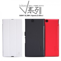 Nillkin Sony Xperia Z Ultra V-Series Leather Case