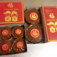 Kue Cina / Kue Keranjang / Kue khas Imlek Nian Gao ()/Ti Kwe ()