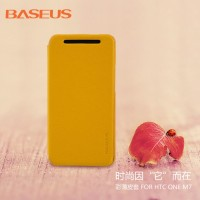 Baseus Grace Leather Case Ultrathin Series HTC One M7 - Dark Blue