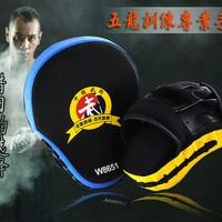 WOLON Target Pad Bantalan Tinju Boxing Karate Muay Thai Tae Kwon Do