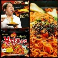 mie samyang pedes (yummy n pedes) asli korea