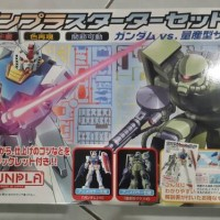 HG 1/144 Gunpla Starter Set Gundam Vs Zaku (Bandai)