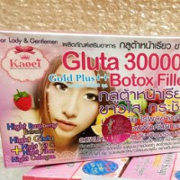 Gluta 300000 Botox Filler - L Gluthathion 300000mg