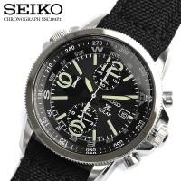 Seiko Solar SSC293P2
