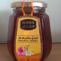 harga Madu Arab Al Shifa | 500 Ml Tokopedia.com