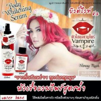 Vampire Infection White Body Serum - Serum Pemutih Original Thai