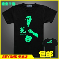 TSHIRT GLOW IN THE DARK BRUCE LEE