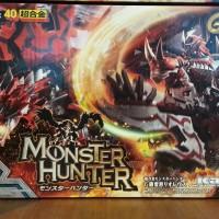 CHOGOKIN Monster Hunter G Class Henkei RATHALOS Liolaeus